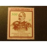 Хорватия. 1993г. историк и писатель