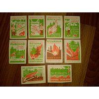 Спичечные этикетки ф.Искра.1965 г. Соблюдайте правила пожарной безопасности в лесу