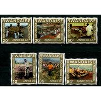 Руанда - 1975г. - Промышленность и сельское хозяйство - полная серия, MNH [Mi 760-765] - 6 марок