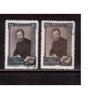 СССР-1952, (Заг.1606) 2 выпуска  гаш., Г.Успенский