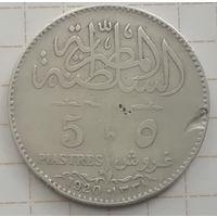 Египет 5 пиастр 1920 г (Редкая)