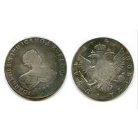 Россия 1741 рубль Иоанн III копия РЕДКАЯ