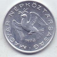 Венгрия, 10 филлеров 1973 года.