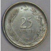 Турция, 25 куруш 1967