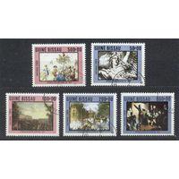 Живопись Франции. 1989. Гвинея Бисау. Серия 5 марок