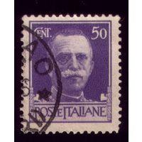 1 марка 1929 год Италия 307