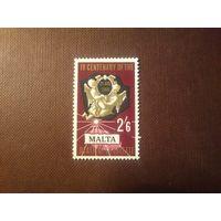 Мальта 1968 г. IV столетие со дня смерти Великого магистра  Мальтийского ордена Валетт, Жан Паризо де ла.