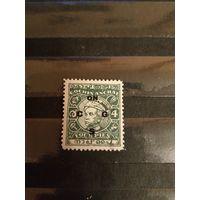 Княжество Кочин английская колония Индия махараджа служебная марка (4-12)