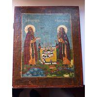 Старинная икона преподобные Кирилл Ферапонт и Мартиниан белозерские 19 век.