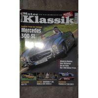 Журнал классик кар.германия
