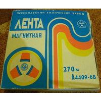 Лента магнитная - Бабина-СССР