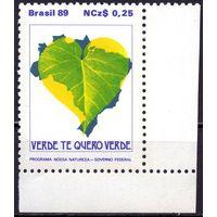 Бразилия 1989 2294 0,6e Программа наша природа MNH
