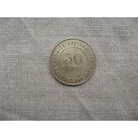 Стрейтс Сетлментс: Георг V 50 центов  1920 год от 1 рубля без МЦ