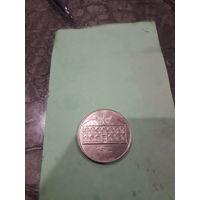 ИСЛАНДИЯ 50 крон 1975 год