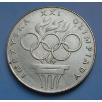 200 злотых 1976 Польша Игры XXI Олимпиады (Igrzyska XXI Olimpiady)