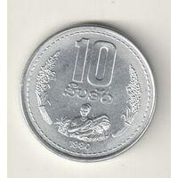 Лаос 10 ат 1980