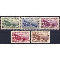 Алжир 1938 Yvert 142-46 CV 16 евро серия MLH архитектура античность чистые  втк с 15
