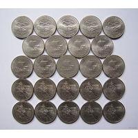 США Монеты 5 центов из юбилейной серии (21 шт. - 4, 8 и 9)