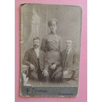 """Кабинет-портрет """"Офицер с семьей"""", фот. Роговенко, Астрахань, до 1917 г."""