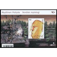 2008 Финляндия 1906-07 / B49 Скандинавская северная мифология