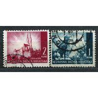 Ландшафты и замки. Хорватия. 1941. Серия 2 марки