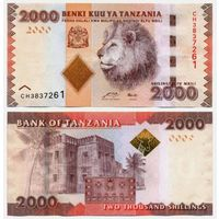 Танзания. 2000 шиллингов 2015 [UNC]