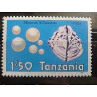 Танзания 1986 жемчуг**