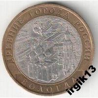 10 рублей 2007 Вологда СПМД