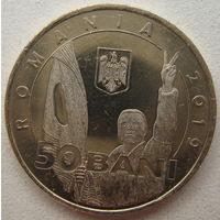 Румыния 50 бань 2019 г. 30 лет Румынской революции декабря 1989 года