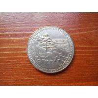 5 центов 2005 г. Выход к океану. D