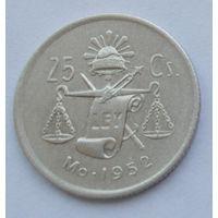 Мексика 25 центаво 1950, серебро