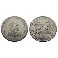 Кения 5 шиллингов 1994 отличные!