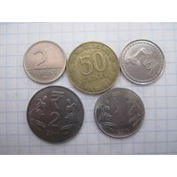 Пять монет/005 с рубля!
