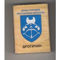 Дрогичин гербы городов Республики Беларусь. Возможен обмен