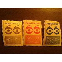 Дания 1966 эмблема полная серия