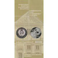 Буклеты к белорусским монетам.Cертификат.