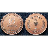 W: Израиль, 10 прута 1957, Краузе КМ#20а, алюминий покрыт медью (683)