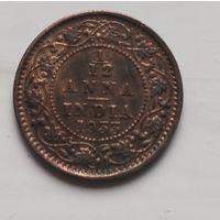 Индия - Британская 1/12 анна, 1933 4-1-22