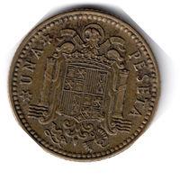 Испания. 1 песета. 1966 г. (67 внутри звезды)