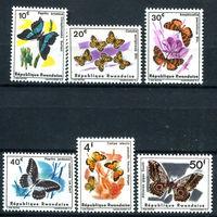 Руанда - 1965г. - Бабочки - полная серия, MNH [Mi 119-124] - 6 марок