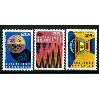 Руанда - 1975г. - Всемирный год Населения - полная серия, MNH [Mi 721-723] - 3 марки
