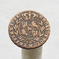 3 гроша 1791 САП 1764-1795 Е.Б.