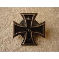Железный крест 1-го класса 1870 года. Пруссия, вторая половина прошлого века.