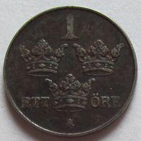 Швеция, 1 эре 1948 г