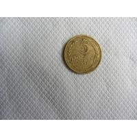 5 копеек 1957 бронза (1).
