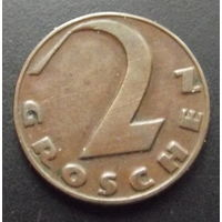 Австрия. 2 гроша 1925