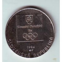 Словакия 200 крон 1996 г.(серебро)