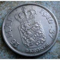 Дания. 2 кроны 1937 г.