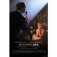 У моря (2004, в гл. роли Кевин Спейси) 2 двд