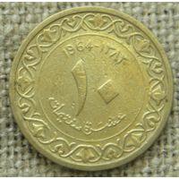 10 сантимов 1964 Алжир